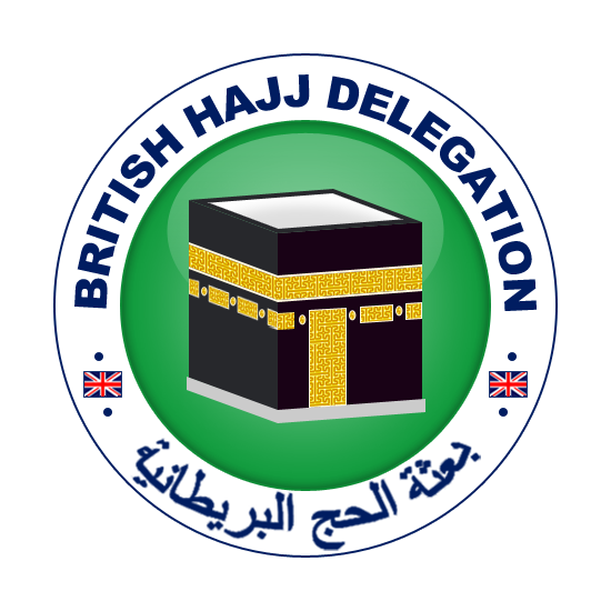 british-hajj-delegation-logo.png