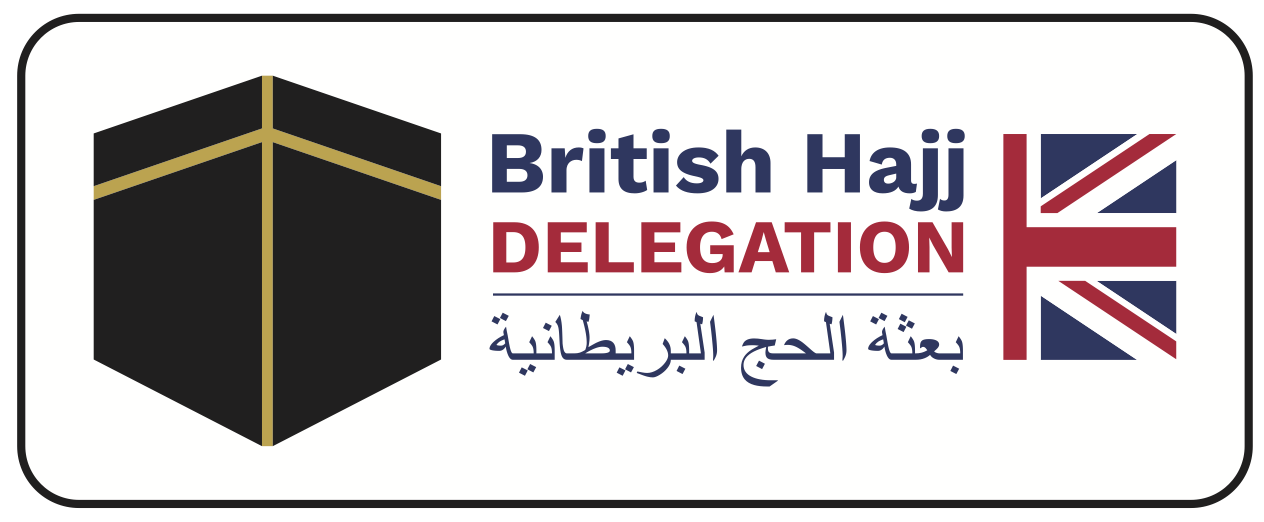 british-hajj-delegation-new.png